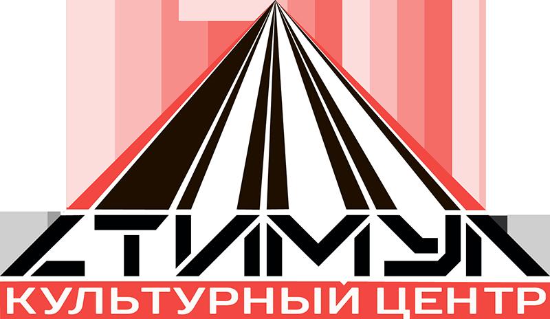 Дом культуры «Стимул»